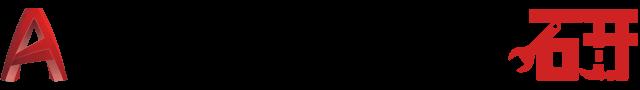AutoCAD研