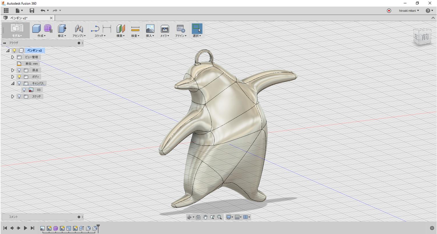 ペンギン-完成品1