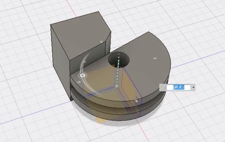 Fusion360の使い方 ~回転 その2~