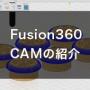 cam_02-1