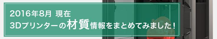 img_3d_01