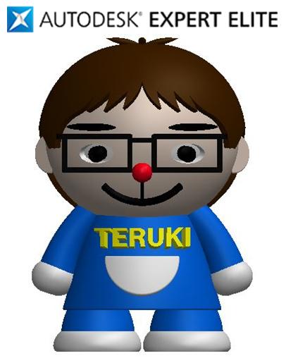teruemon-expert_elite