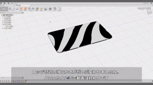 Fusion 360で四隅がフィレットされ、かつ膨らんだ曲面をモデリング