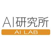 スリプリのグループ事業「AI研究所」が開始されました!