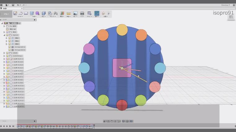Fusion 360でちゃんと針が動く時計をモデリング