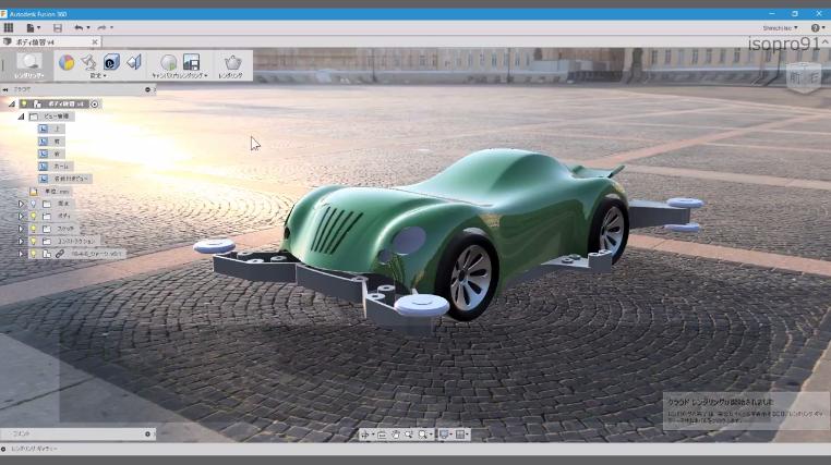 Fusion 360のレンダリングTIPS ビュー新規追加と地面を平坦化