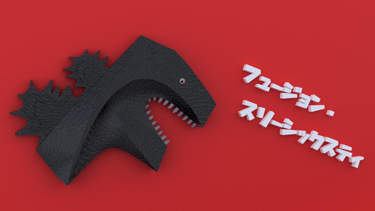 Fusion 360 Godzilla 1280x720