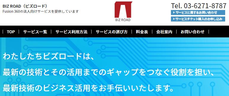 bizroad-