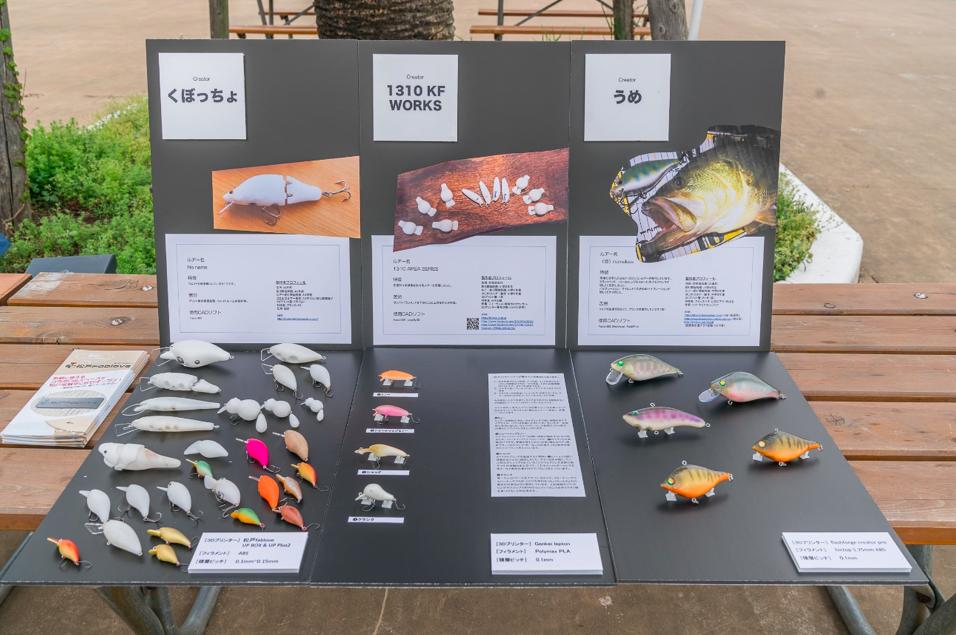 第一回 3Dプリンターで作ったルアー限定の釣り大会