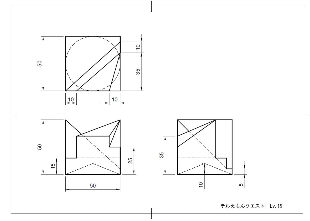 テルえもんクエスト-Lv19-図面