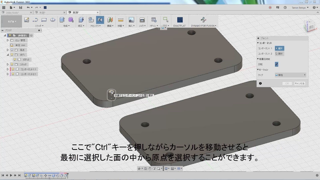 """""""Fusion 360 Quick Tips集(1分動画)"""" はじめました!"""