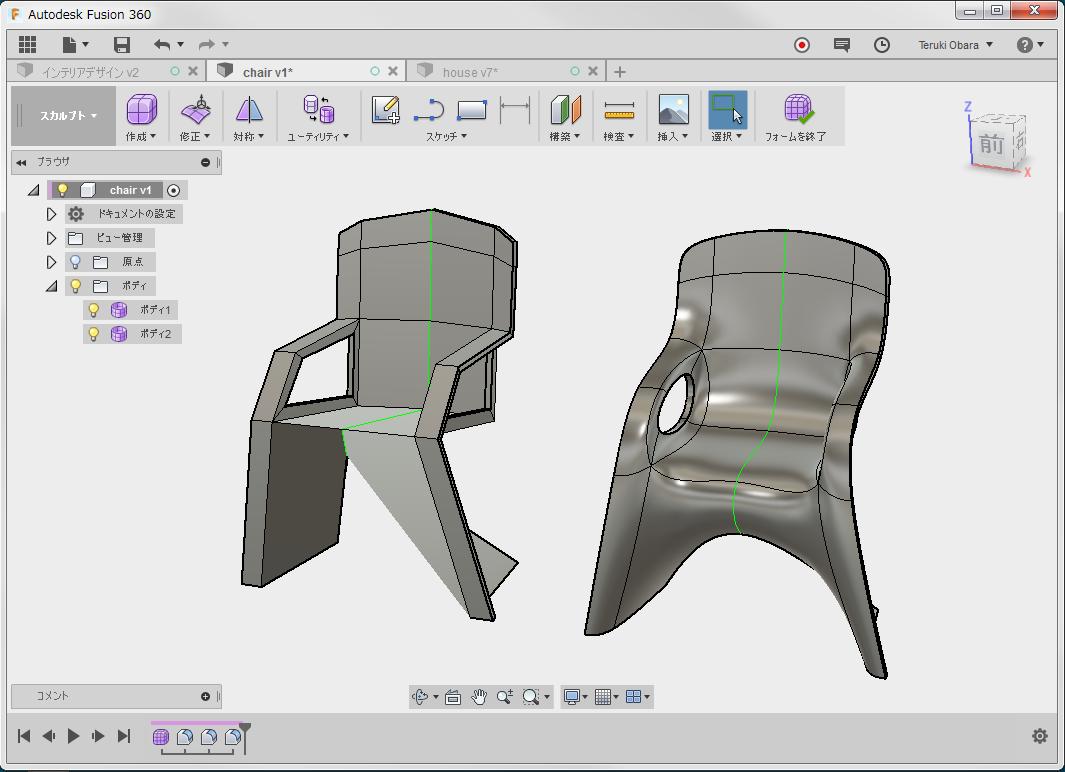 chair-sculpt