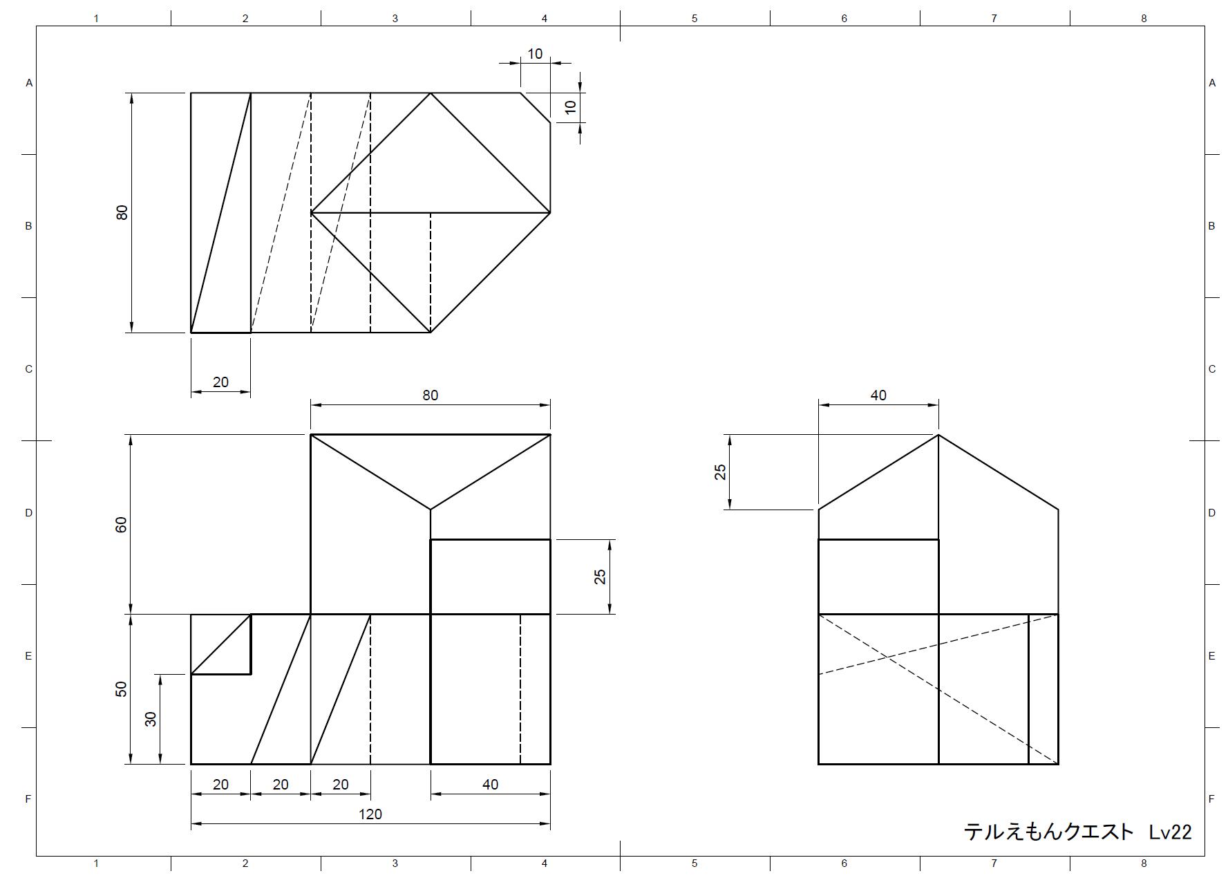 テルえもんクエスト-Lv22 図面