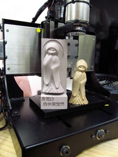 慰霊の心を形に。Fusion 360で作られた仏像