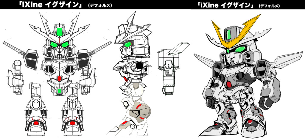 ix-2menzu