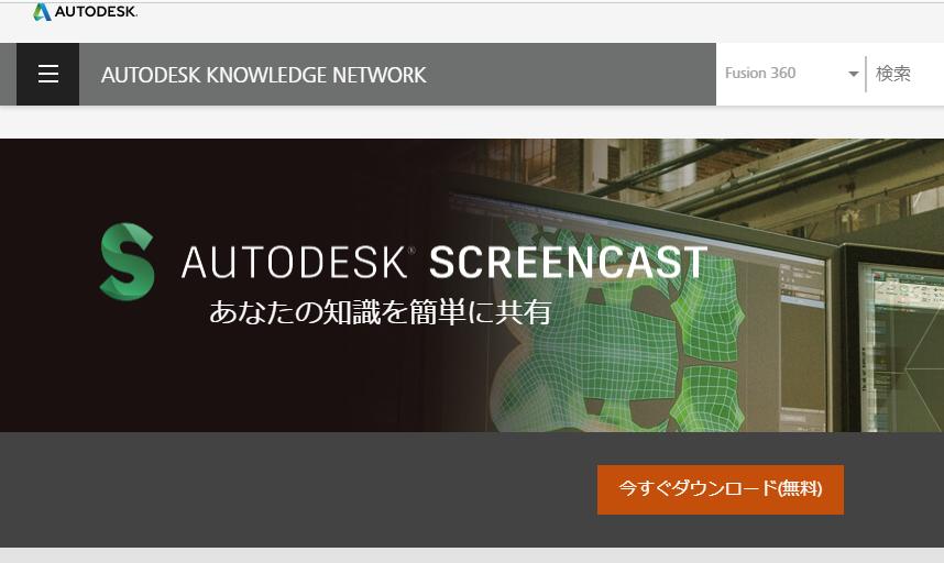 screencast-3