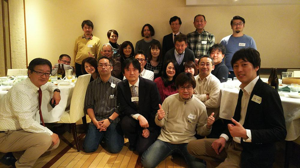 Fusion 360 スリプリセミナー参加者交流新年会レポート