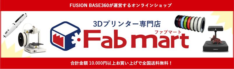 fabshop_main