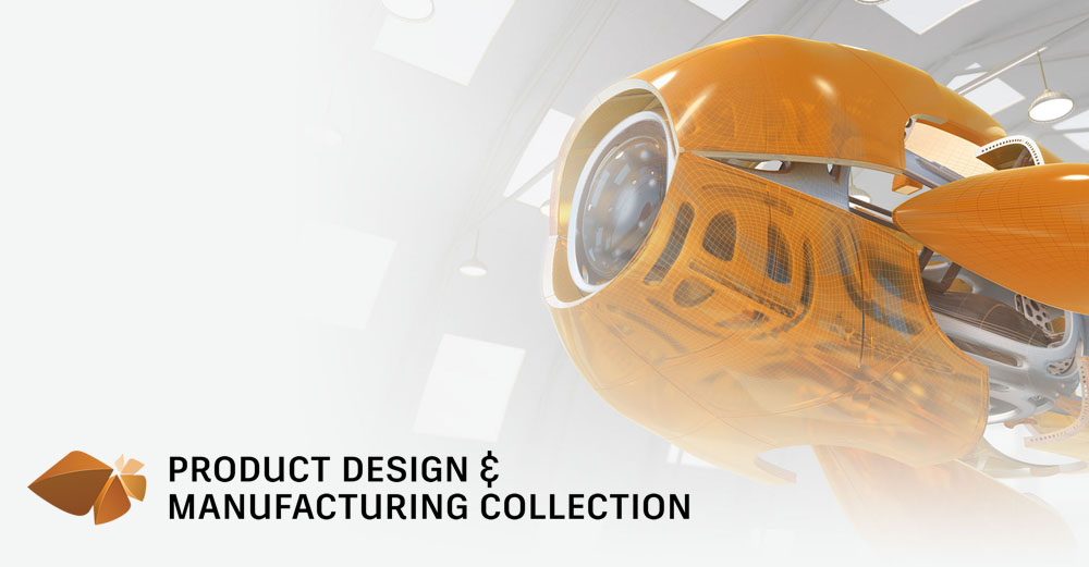 Autodesk Product Design & Manufacturing Collectionのご紹介(製造業のプロフェッショナル向け3Dソフトウェアトータルパッケージ)