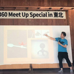 Fusion 360 Meetup Special in 東北に行ってきました!