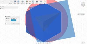 [解答編] この三面図から3DモデルをFusion 360でモデリングできますか!?