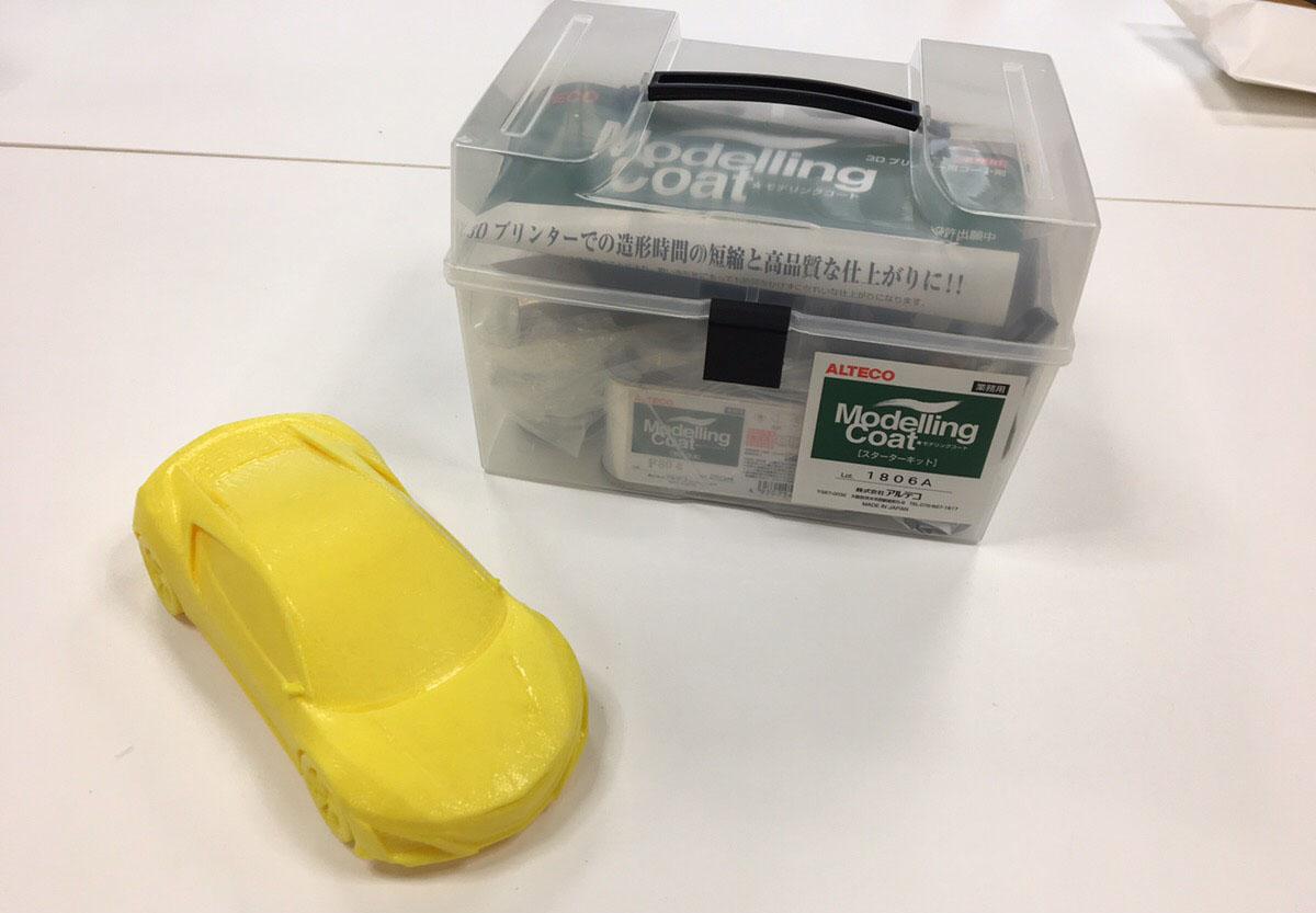 3Dプリンターで造形した車をコーティングキットで磨いてみた!