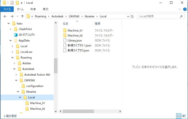 ファイル作成