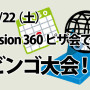 0993-500x327