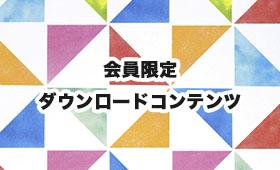 menu_bnr02