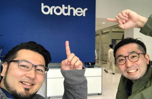 【Fabさんぽ6】日本の製造業を支える工作機メーカー Brotherさんの機械を見学させて頂きました。
