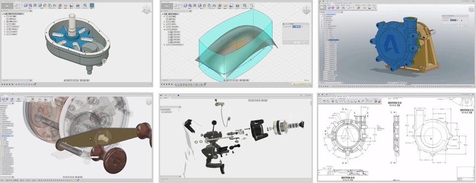 業務利用におすすめな3D CADと価格帯別3D CADの徹底比較!【2019年度版
