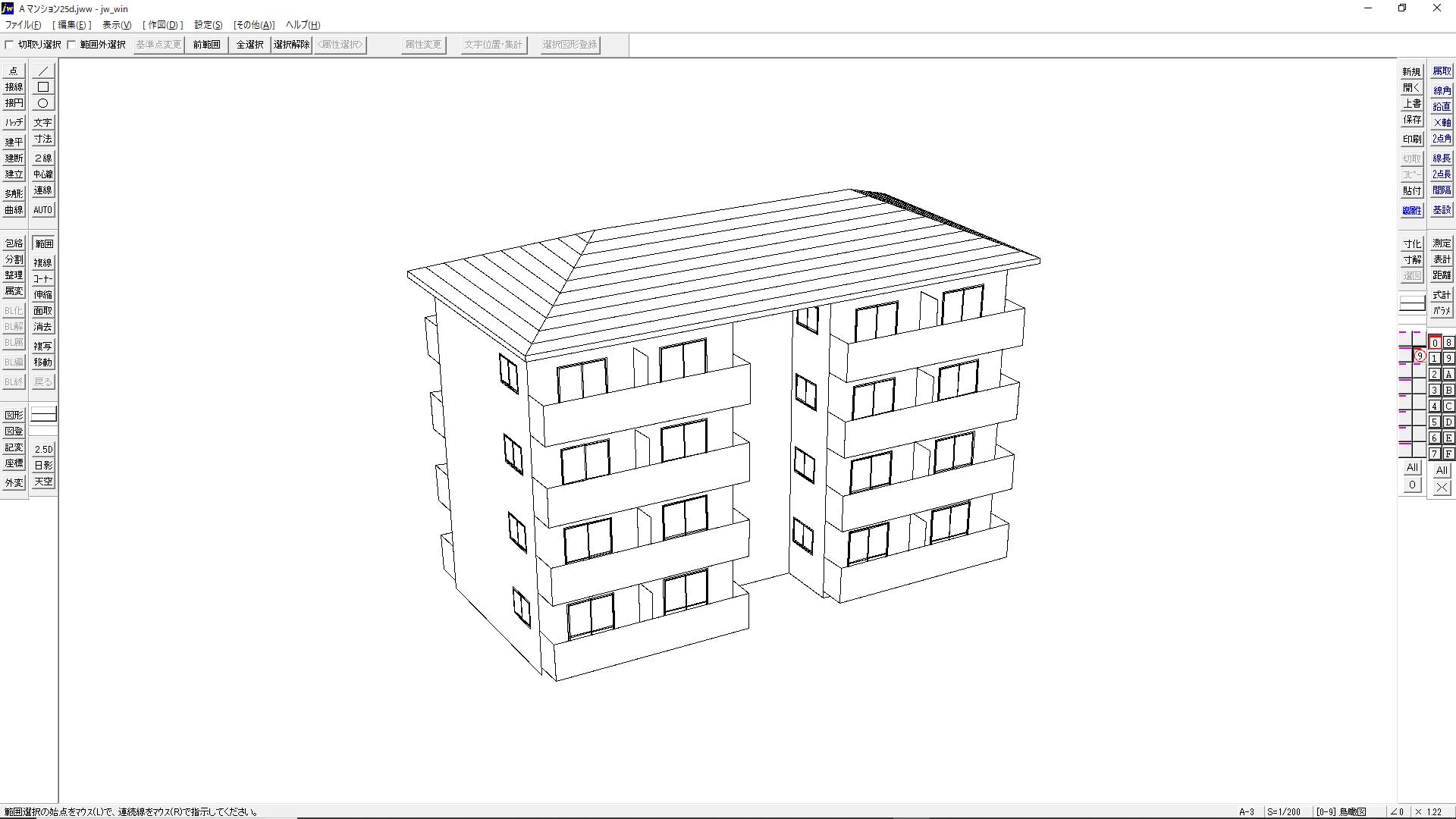 2.5D機能