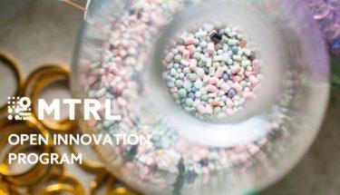 素材メーカーのイノベーションを促進するサービス「オープンイノベーションプログラム」とは?!