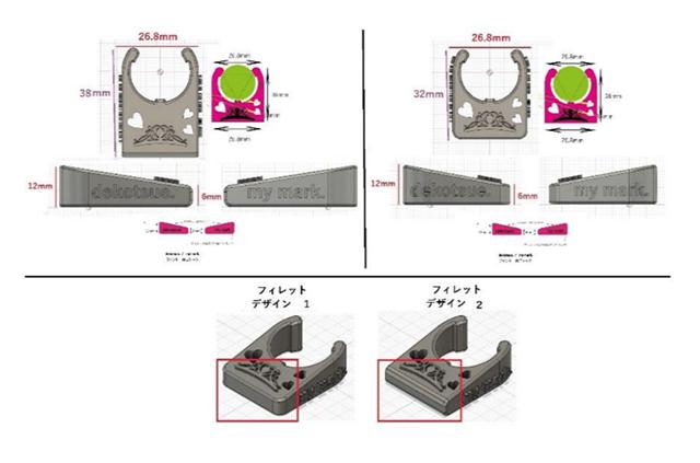 リハビリの一環で3Dプリンターや3Dモデリング