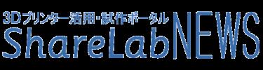 イントリックス株式会社、3Dプリンター技術の展示会「TCT Japan 2020」の公式メディアパートナーに!