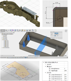 初心者の方からトレーニング可能!「法人向けFusion360 CADセミナー」をご紹介!