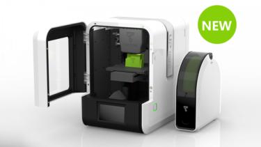 新たな機能を携え進化した人気の3Dプリンター「UP Mini2 ES」をご紹介!