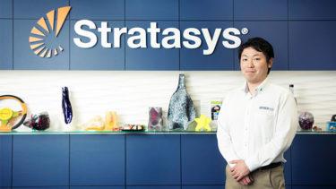3Dプリンター世界No.1シェアを誇るストラタシス・ジャパンが語る「3Dプリンターの進化」