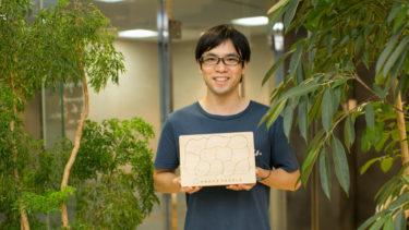 木製なのに光る不思議なパズルをFusion 360でデザイン