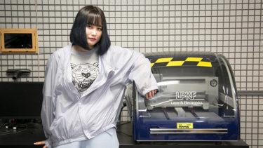 """着るロボット""""ロボティクスファッション""""で多様性を表現(きゅんくん)"""