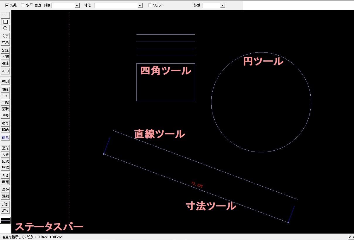 Jw-cadの作図方法