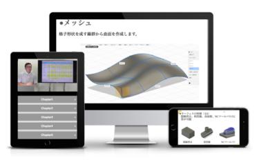 最短合格できる!3次元CAD利用技術試験2級対策オンライン講座をご紹介!