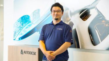 Fusion 360エヴァンジェリスト藤村祐爾氏が語る  「Fusion 360」の魅力と今後の展開について(前編)