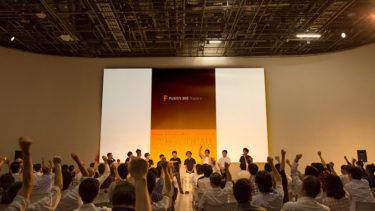 Fusion 360ユーザー大集合!「Fusion 360 Meetup vol.08」開催レポート