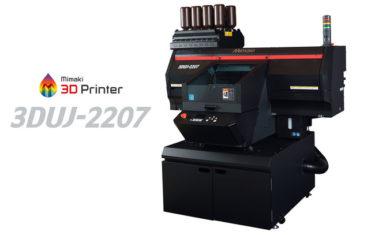 UV硬化インクジェット方式の小型フルカラー3Dプリンタ「3DUJ-2207」販売開始へ!