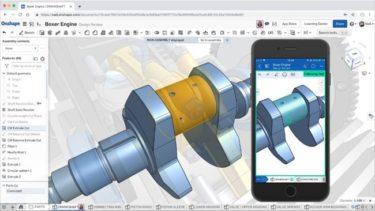 フルクラウド3D CAD「Onshape」販売開始へ!