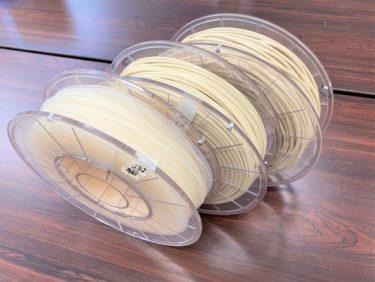 抗ウイルス・抗菌機能を有した「3Dプリンタ向け熱可塑性プラスチック材料」開発へ!
