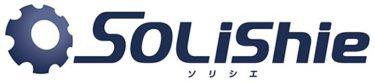 SOLIDWORKS向け設計業務支援ツール「SOLiShie」の新バージョン提供開始へ!