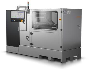 三菱重工工作機械が金属3Dプリンターの造形サービスを拡大へ!