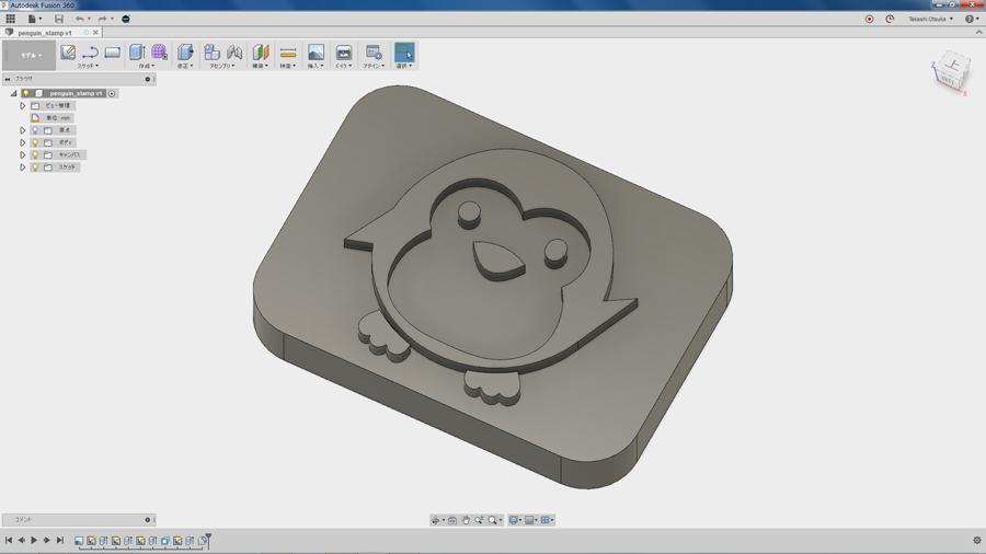 Fusion 360 CAD入門セミナー